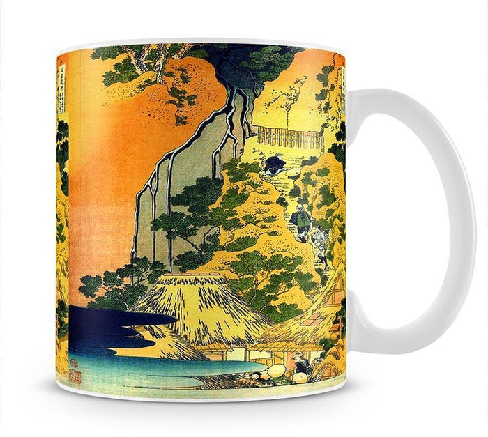 Waterfalls in all provinces by Hokusai Mug