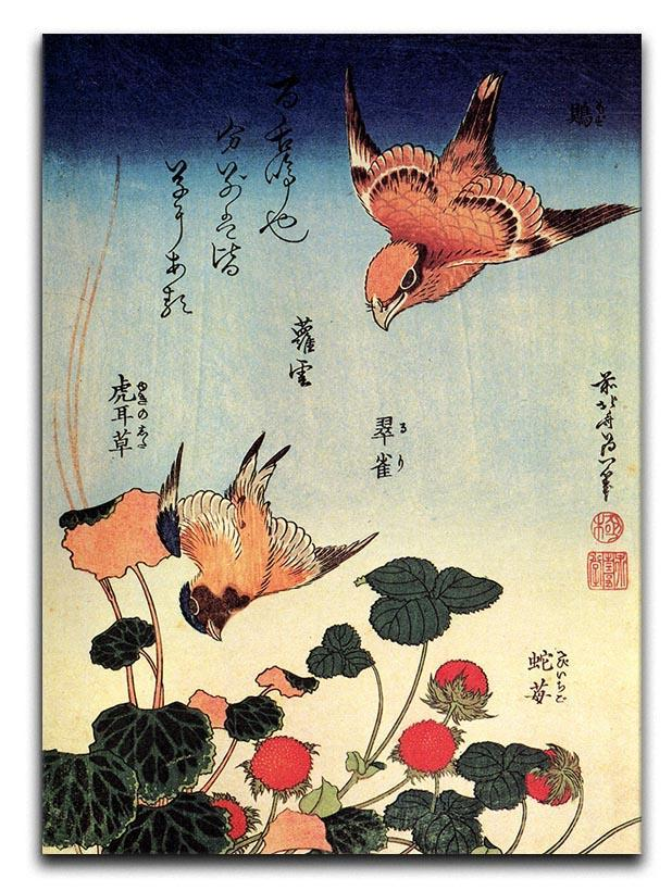 Wild strawberries and birds by Hokusai Canvas Print or Poster