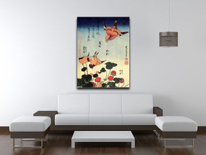 Wild strawberries and birds by Hokusai Canvas Print or Poster - Canvas Art Rocks - 4