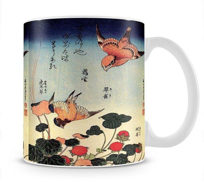 Wild strawberries and birds by Hokusai Mug