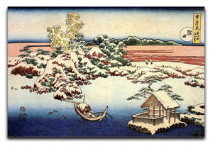 Winter landscape of Suda by Hokusai Canvas Print or Poster  - Canvas Art Rocks - 1