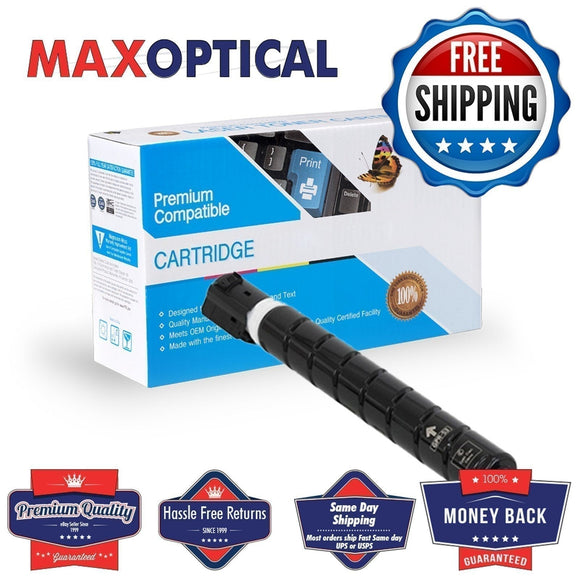Max Optical Canon GPR-53 Compatible Toner- Cyan