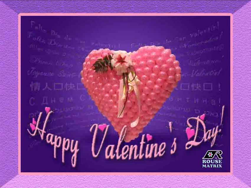 Illustration from Animated Valentine Greeting shown below.