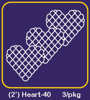 Rouse Matrix™ HEART-40 (2')