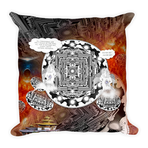 ANIMATED : Square Pillow