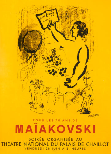 Homage to Maïakovski by Marc Chagall