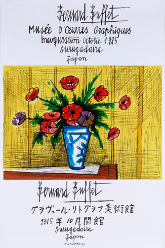 Musee d'oeuvres Graphiques by Bernard Buffet 1995
