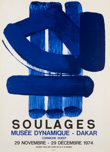 Musee Dynamique-Dakar by Pierre Soulages 1974