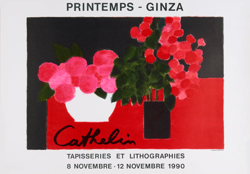 Printems-Ginza by Bernard Cathelin 1990