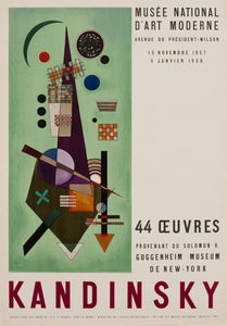 Musée National d'Art Moderne by Wassily Kandinsky