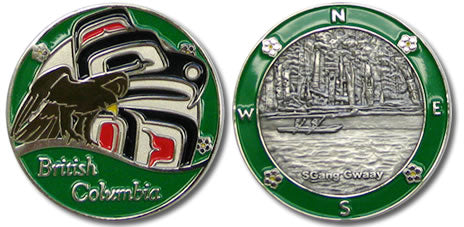BC in Green Non-Trackable Coin