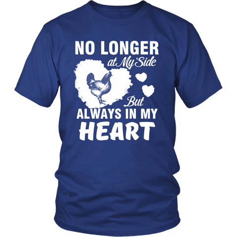 ALWAYS IN MY HEART - ShirtSpice