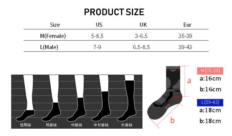 size chart womens best snow socks