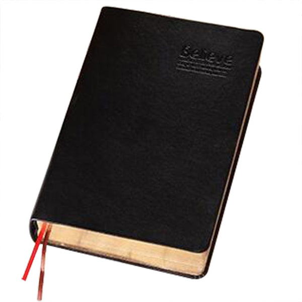 Vintage Leather Diary Journal
