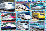 APO-26-22 Apollo • Kids • Cool! Shinkansen 24 Pieces Jigsaw Puzzle