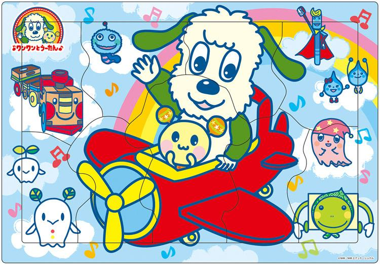 APO-26-918 Apollo • U-tan • Play in the Sky 9 Pieces Jigsaw Puzzle