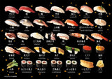 BEV-108-841 Beverly • F&B • Sushi 108 Pieces Jigsaw Puzzle
