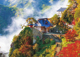 BEV-66-132 Beverly • Scenery • Hojuzan Risshaku Temple in Autumn 600 Pieces Jigsaw Puzzle