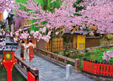 BEV-66-140 Beverly • Scenery • Sakura in Gion 600 Pieces Jigsaw Puzzle