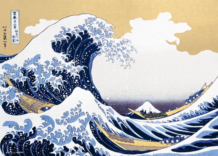 BEV-66-141 Beverly • Katsushika Hokusai • Fuji Between the Waves 600 Pieces Jigsaw Puzzle