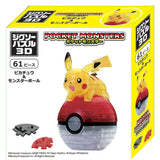 BEV-CP3-019 Beverly • Pokemon • Pikachu & Monster Ball 3D Puzzle