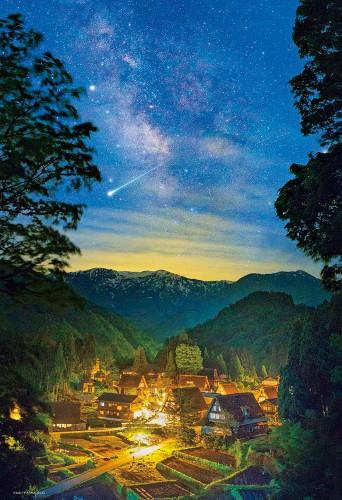 BEV-M81-600 Beverly • Scenery • Shining Stars and Gokayama 1000 Pieces Jigsaw Puzzle