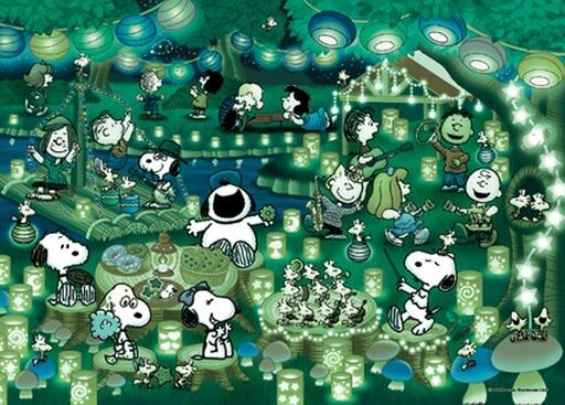 EPO-07-709 Epoch • Peanuts • Lantern Party 500 Pieces Jigsaw Puzzle