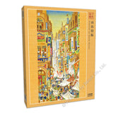REN-R-1008-1803 Renoir • Kuo Hsueh-Hu • Festival on South Street 1008 Pieces Jigsaw Puzzle