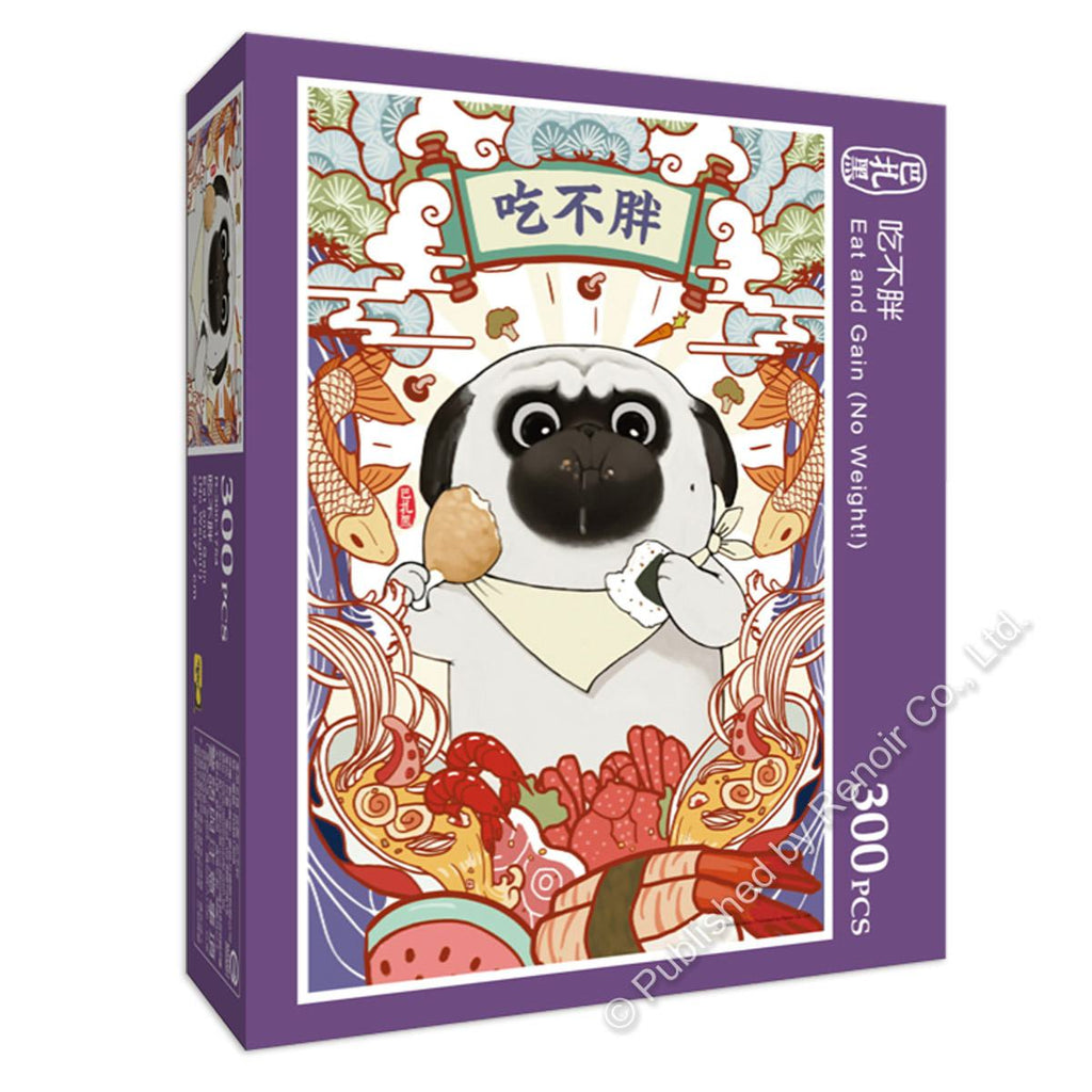 REN-R-300-1754 Renoir • Kedong Liang • Eat and Gain (No Weight!) 300 Pieces Jigsaw Puzzle