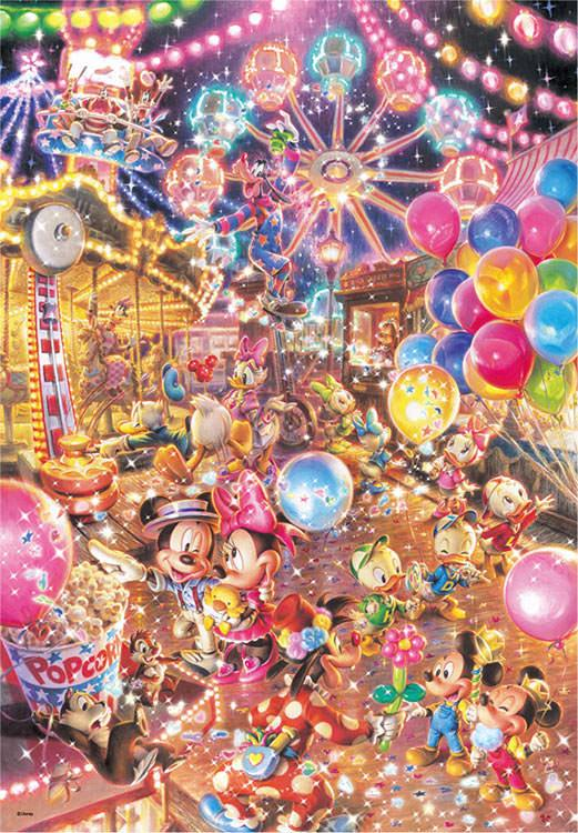 TEN-D-300-263 Tenyo • Mickey & Friends • Twilight Park 300 Pieces Jigsaw Puzzle