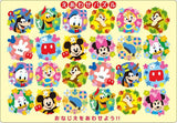 TEN-DC-24-138 Tenyo • Mickey & Friends • Happiness 24 Pieces Jigsaw Puzzle