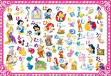 TEN-DC-46-082 Tenyo • Disney Princess • Let's Learn Hiragana! 46 Pieces Jigsaw Puzzle