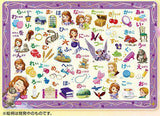 TEN-DC-47-110 Tenyo • Princess Sofia • Let's Learn Hiragana! 47 Pieces Jigsaw Puzzle