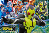 TEN-MK-96-735 Tenyo • Kamen Rider Zero One 96 Pieces Jigsaw Puzzle
