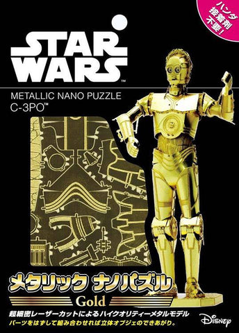 TEN-W-MN-017 Tenyo • Star Wars • C-3PO 3D Puzzle