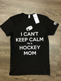 i-can-t-keep-calm-i-m-a-hockey-mom