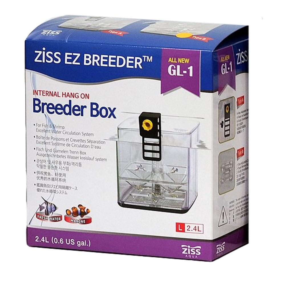 Ziss EZ Breeder Boxes