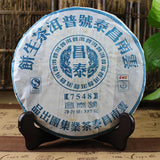 100% Authentic Special Price ChangTai  2007YR YunNan ChangTaiHao 7548 Raw Puer Tea  357g