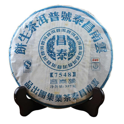 100% Authentic Special Price ChangTai 2007YR YunNan ChangTaiHao 7548 Raw Puer Tea 357g-Moylor