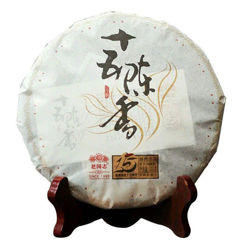 15th Anniversary Haiwan Old Comrades 2006 Fifteen Chen Xiang Pu'er Tea Cooked 357g-Moylor