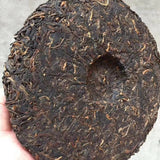 1990year zhong cha cake tea 357g raw puerh aged tea-Moylor