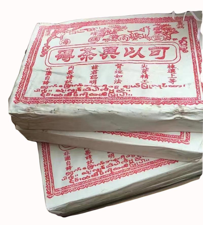 1990yr Authentic Keyixing Brick Aged Raw Puerh Tea 250g