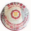 1998yr Authentic Zhongcha Yellow Print Puerh zhong Tea Ripe Tea Cake 357g Formula 7262