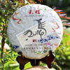 2014 Yunnan Ancient Tree Puer Raw Tea 500g