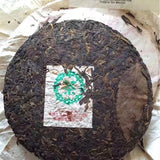 2002yr Authentic Brand Zhong Tea Raw Cake Puerh Tea Shen Agee Puerh 357g