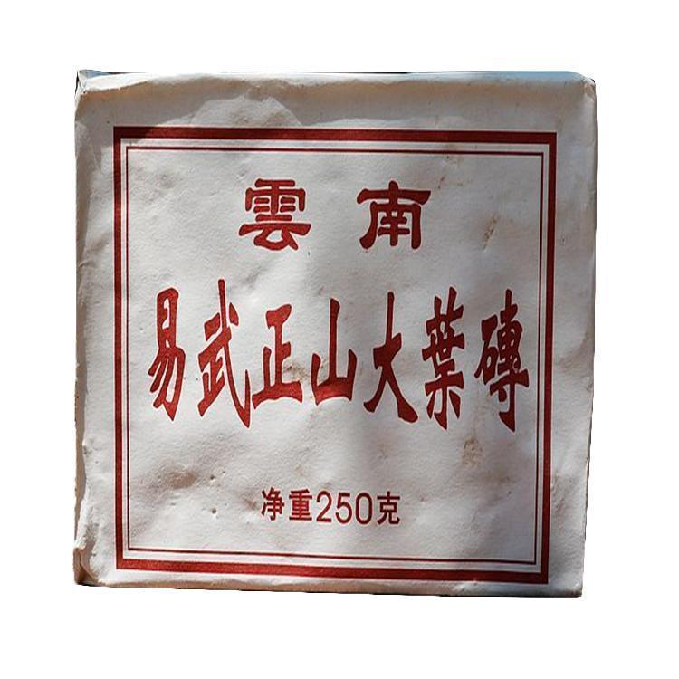 2002yr Brick Tea Cooked Pu-erh Tea Wuyi Ripe Brick Tea 250g