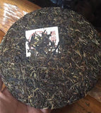 2003yr yichanghao changtai puerh tea raw cake tea aged sheng tea 400g