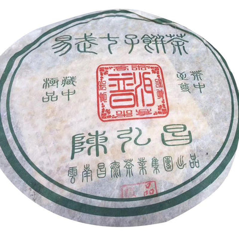 "2004 Changtai Brand ""Cheng Hong Chang"" Super Level Pu'erh Tea 357g-Moylor"