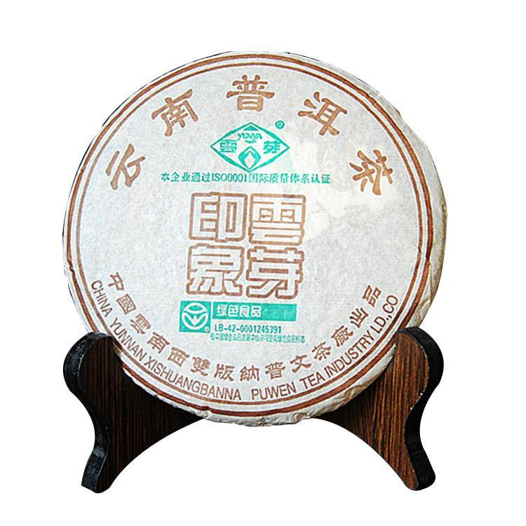 2005 Puwen YunYa Impression Raw Cake Puer Tea 250g
