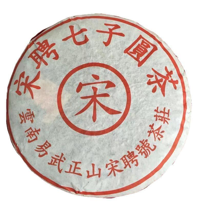 2005year Authentic Songpinghao Chuhou Strong Shu Puerh Aged Old Cooked Puerh Tea 357g